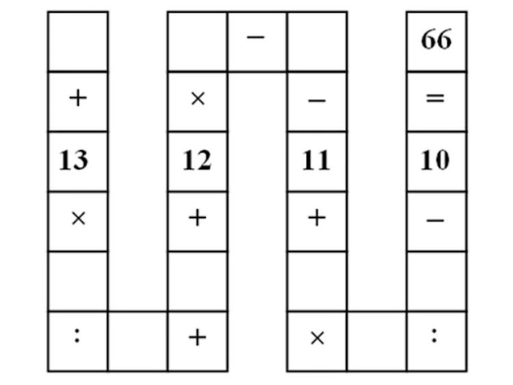 5a4c023c2950563e008b45bf-750-563